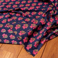 〔1m切り売り〕南インドの小花柄布〔幅約104cm〕