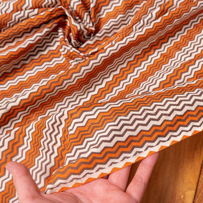 〔1m切り売り〕南インドのジグザグ模様 シェブロン・ストライプ布〔幅約110.5cm〕 - 白×オレンジ×グレー系 6 - このような質感の生地になります