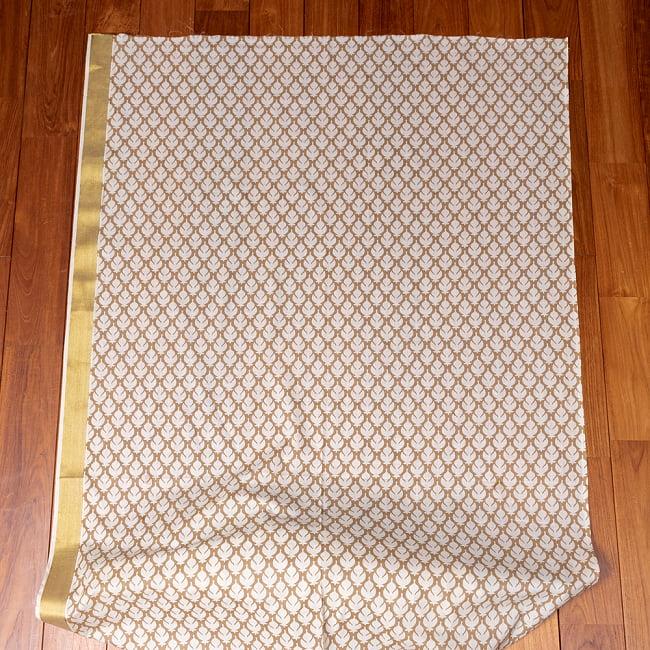 〔1m切り売り〕伝統息づく南インドから ゴールド装飾付き波模様布〔幅約104.5cm〕 - ホワイト×ライトブラウン系 2 - 生地全体を広げてみたところです。1個あたり1mとして、ご注文個数に応じた長さにカットしてお送りいたします。