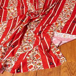 〔1m切り売り〕南インドの肌触り柔らかな更紗ストライプ布〔幅約112cm〕 - レッド系