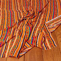 〔1m切り売り〕南インドの肌触り柔らかなトライバルストライプ布〔幅約110cm〕 - オレンジ系