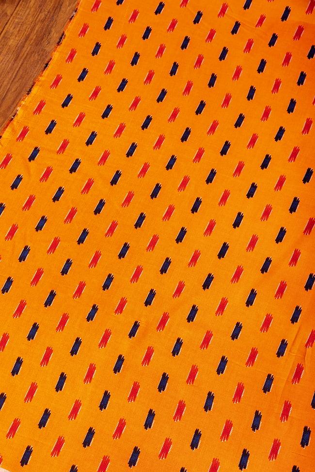 〔1m切り売り〕南インドの絣織り風パターン布〔幅約109.5cm〕 - オレンジ系 3 - 1mの長さごとにご購入いただけます。