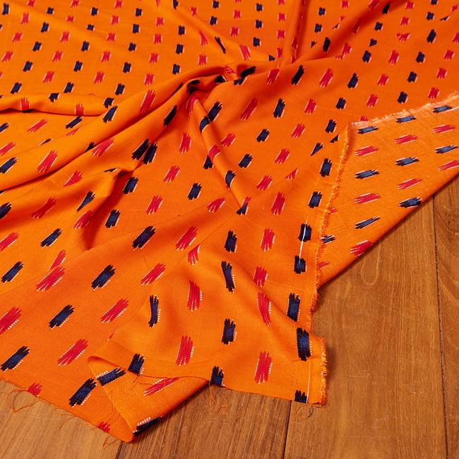 〔1m切り売り〕南インドの絣織り風パターン布〔幅約109.5cm〕 - オレンジ系の写真