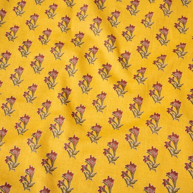 〔1m切り売り〕南インドの小花柄布〔約106cm〕 - イエロー 4 - インドならではの布ですね。