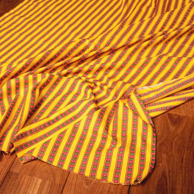 〔1m切り売り〕南インドのアローストライプ布〔約106cm〕 - イエローの写真