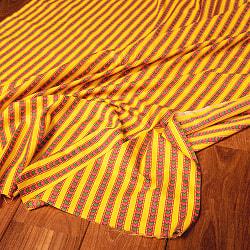〔1m切り売り〕南インドのアローストライプ布〔約106cm〕 - イエローの商品写真