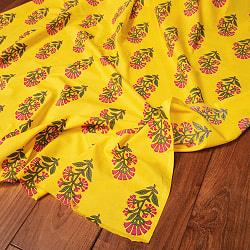 〔1m切り売り〕伝統息づく南インドから フラワー模様布〔約106cm〕 - イエロー