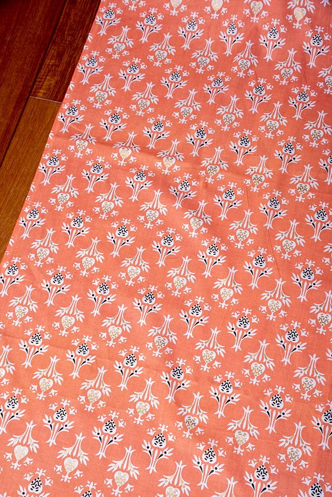 〔1m切り売り〕伝統息づく南インドから 昔ながらの更紗模様布〔約106cm〕 - サーモンオレンジ 3 - 1mの長さごとにご購入いただけます。