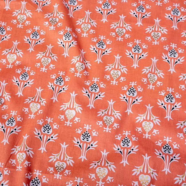 〔1m切り売り〕伝統息づく南インドから 昔ながらの更紗模様布〔約106cm〕 - サーモンオレンジ 4 - インドならではの布ですね。