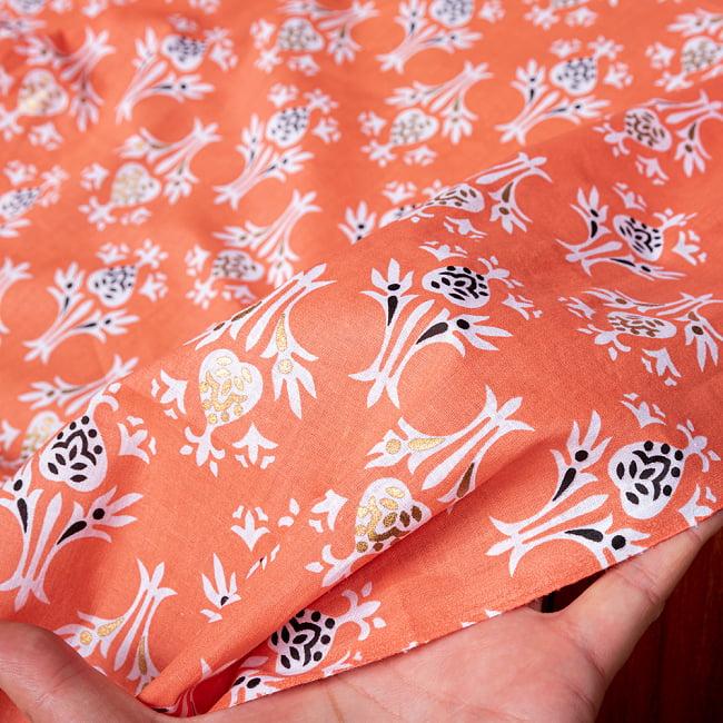 〔1m切り売り〕伝統息づく南インドから 昔ながらの更紗模様布〔約106cm〕 - サーモンオレンジ 6 - 生地を広げてみたところです。横幅もしっかりあります。注文個数に応じた長さにカットしてお送りいたします。