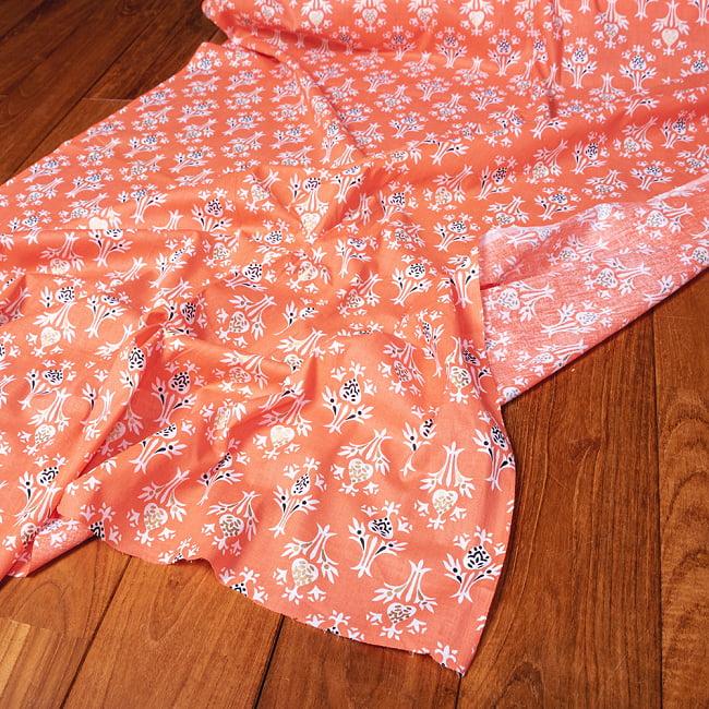 〔1m切り売り〕伝統息づく南インドから 昔ながらの更紗模様布〔約106cm〕 - サーモンオレンジの写真