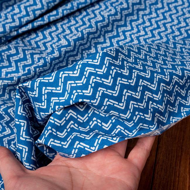 〔1m切り売り〕南インドのジグザグ模様 シェブロン・ストライプ布〔約106cm〕 - ブルー 6 - 生地を広げてみたところです。横幅もしっかりあります。注文個数に応じた長さにカットしてお送りいたします。