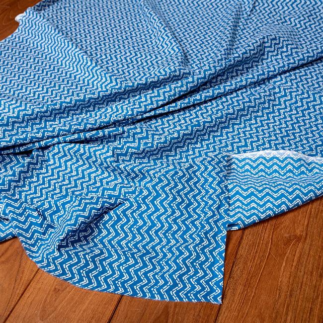 〔1m切り売り〕南インドのジグザグ模様 シェブロン・ストライプ布〔約106cm〕 - ブルーの写真