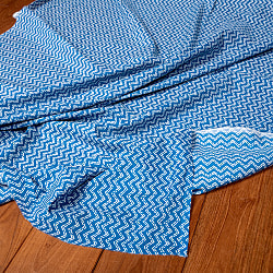〔1m切り売り〕南インドのジグザグ模様 シェブロン・ストライプ布〔約106cm〕 - ブルーの商品写真