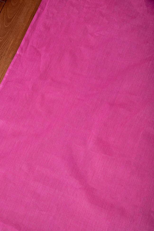 〔1m切り売り〕南インドのシンプル無地コットン布〔約106cm〕 - ピンク 3 - 1mの長さごとにご購入いただけます。