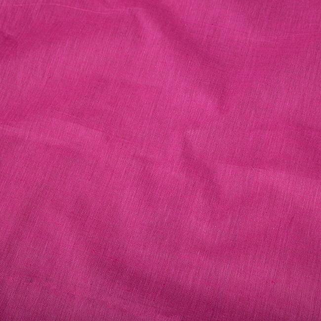 〔1m切り売り〕南インドのシンプル無地コットン布〔約106cm〕 - ピンク 4 - インドならではの布ですね。