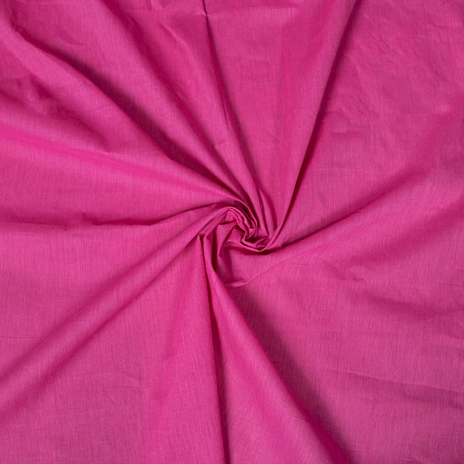 〔1m切り売り〕南インドのシンプル無地コットン布〔約106cm〕 - ピンクの写真
