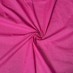 〔1m切り売り〕南インドのシンプル無地コットン布〔約106cm〕 - ピンクの商品写真