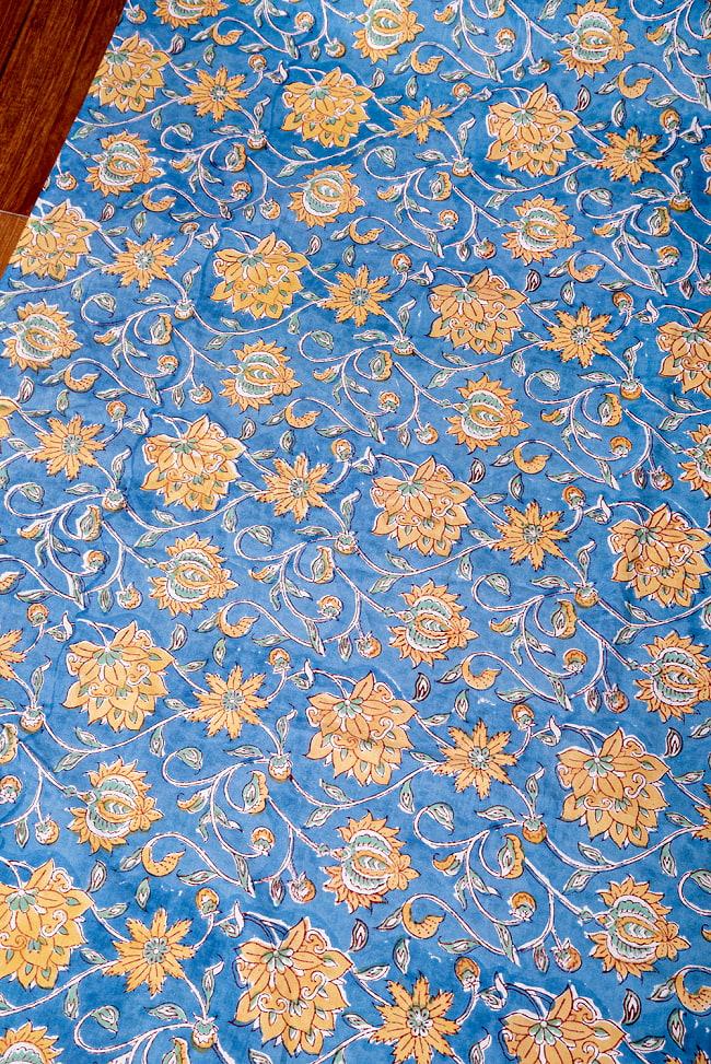 〔1m切り売り〕ジャイプル職人手作り インド伝統の木版染め更紗マルチクロス 色彩豊かなボタニカルデザイン〔幅約106cm〕 3 - 1mの長さごとにご購入いただけます。