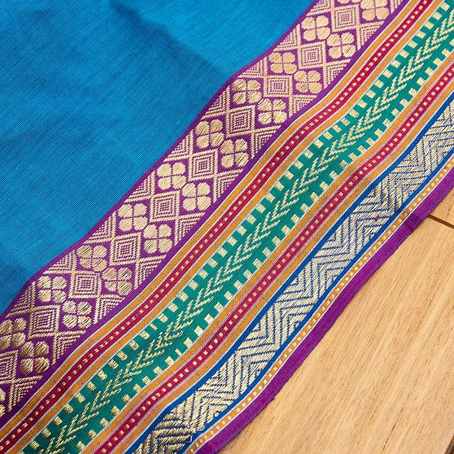 〔1m切り売り〕南インドのハーフボーダーコットンクロス〔幅約110cm〕 - 水色 2 - 端の部分は「ザリ」と呼ばれるインド独特の装飾が施されています。