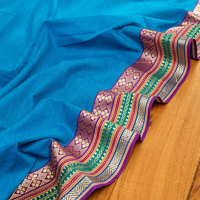 〔1m切り売り〕南インドのハーフボーダーコットンクロス〔幅約110cm〕 - 水色の写真