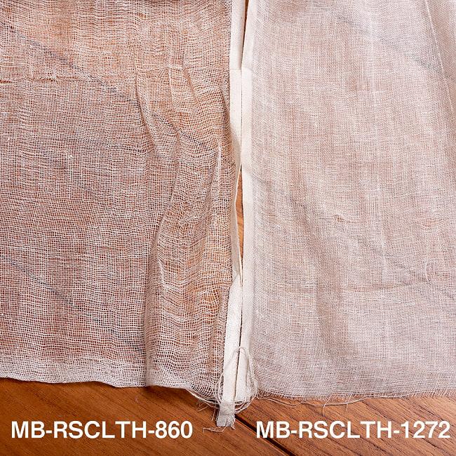 〔1m切り売り〕インド綿のナチュラルファブリック〔幅約96cm〕 7 - 類似した生地との比較写真です。こちらは右側の【MB-RSCLTH-1273】で、左のガーゼ地タイプと比べるときめが細かめです。