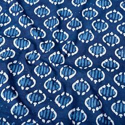 〔1m切り売り〕伝統息づく南インドから 昔ながらの木版インディゴ藍染布 - 蹄模様〔幅約112.5cm〕