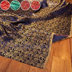 〔1m切り売り〕〔各色あり〕インドの伝統模様布 光沢感のある更紗模様〔幅約117cm〕