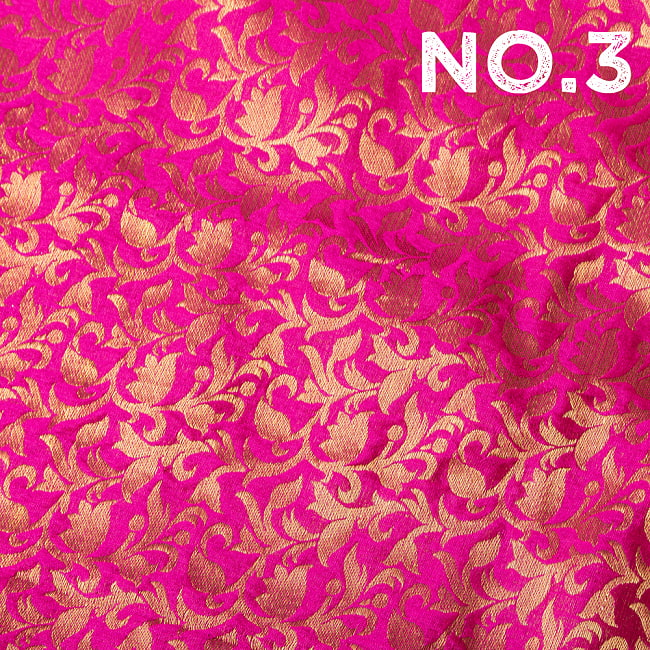 〔1m切り売り〕〔各色あり〕インドの伝統模様布 光沢感のある更紗模様〔幅約108.5cm〕 11 - No.3 マゼンタ