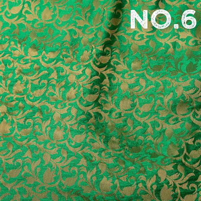 〔1m切り売り〕〔各色あり〕インドの伝統模様布 光沢感のある更紗模様〔幅約108.5cm〕 14 - No.6 グリーン