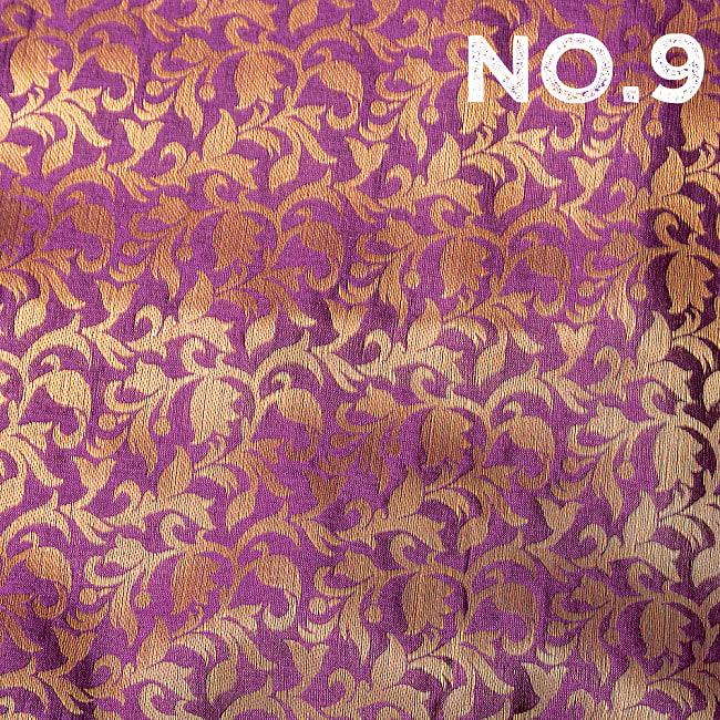 〔1m切り売り〕〔各色あり〕インドの伝統模様布 光沢感のある更紗模様〔幅約108.5cm〕 17 - No.9 パープル