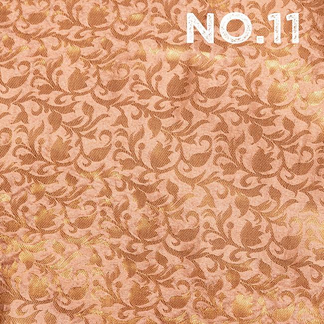 〔1m切り売り〕〔各色あり〕インドの伝統模様布 光沢感のある更紗模様〔幅約108.5cm〕 19 - No.11 ベージュ