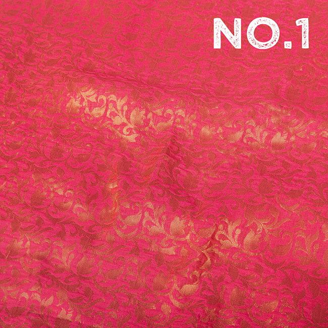 〔1m切り売り〕〔各色あり〕インドの伝統模様布 光沢感のある更紗模様〔幅約108.5cm〕 9 - No.1 ピンク