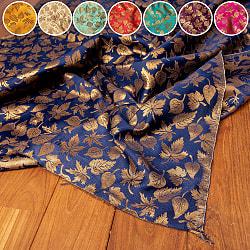 〔1m切り売り〕〔各色あり〕インドの伝統模様布 ゴージャスな金糸落ち葉模様〔幅約121cm〕