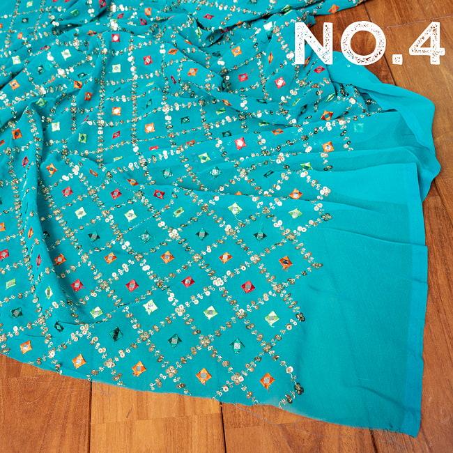 〔1m切り売り〕〔各色あり〕スパンコール格子模様のメッシュ シースルー生地布〔幅約110.5cm〕 12 - No.4 ブルーターコイズ