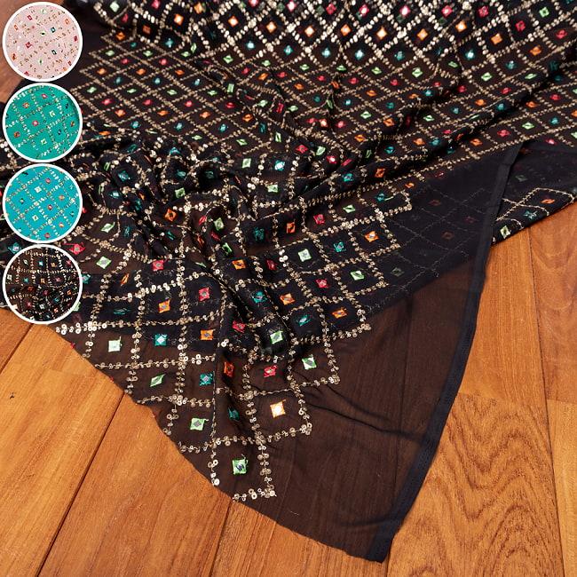 〔1m切り売り〕〔各色あり〕スパンコール格子模様のメッシュ シースルー生地布〔幅約110.5cm〕の写真