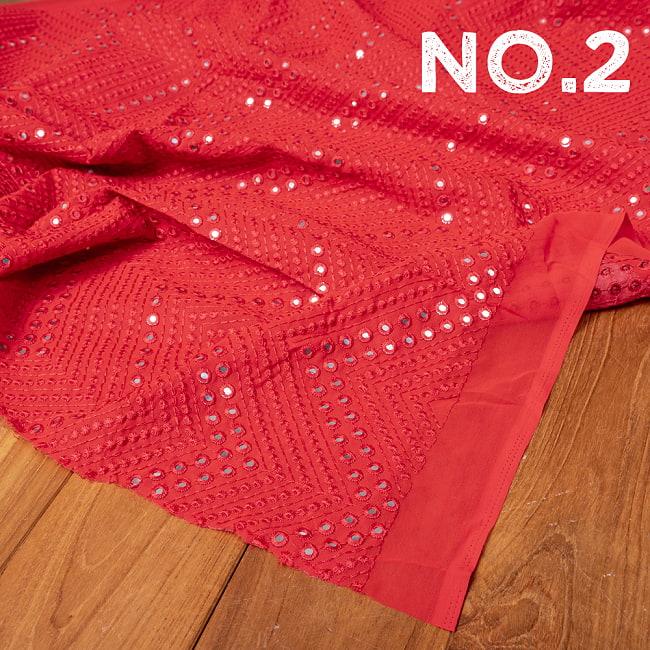 〔1m切り売り〕〔各色あり〕インドの伝統模様布 ミラーワーク系ファブリック〔幅約110cm〕 10 - No.2 レッド