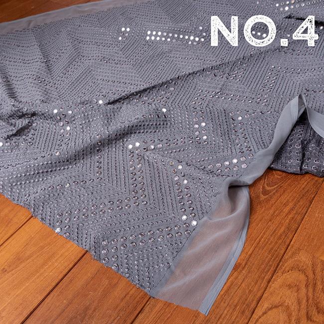 〔1m切り売り〕〔各色あり〕インドの伝統模様布 ミラーワーク系ファブリック〔幅約110cm〕 12 - No.4 グレー