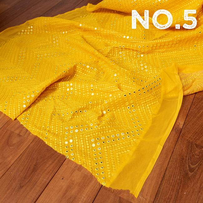 〔1m切り売り〕〔各色あり〕インドの伝統模様布 ミラーワーク系ファブリック〔幅約110cm〕 13 - No.5 イエロー