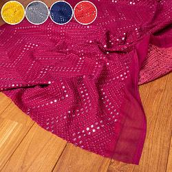 〔1m切り売り〕〔各色あり〕インドの伝統模様布 ミラーワーク系ファブリック〔幅約110cm〕の商品写真