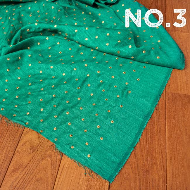 〔1m切り売り〕インドの伝統模様布 光沢感のあるシンプル模様〔幅約110cm〕 11 - No.3 グリーン