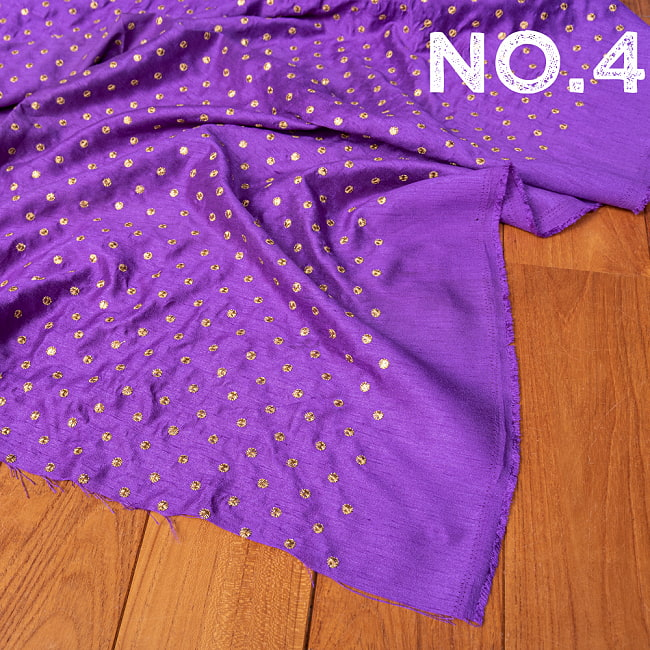 〔1m切り売り〕インドの伝統模様布 光沢感のあるシンプル模様〔幅約110cm〕 12 - No.4 パープル