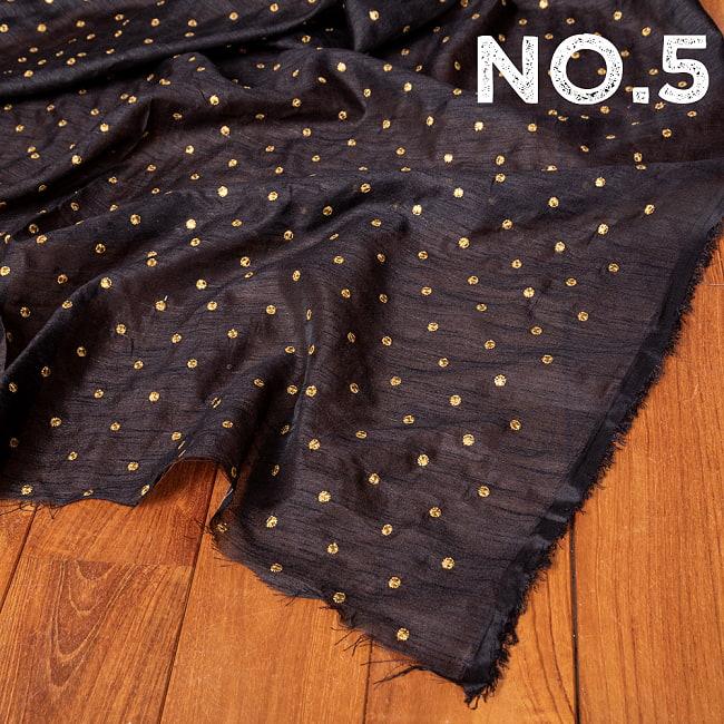 〔1m切り売り〕インドの伝統模様布 光沢感のあるシンプル模様〔幅約110cm〕 13 - No.5 ブラック