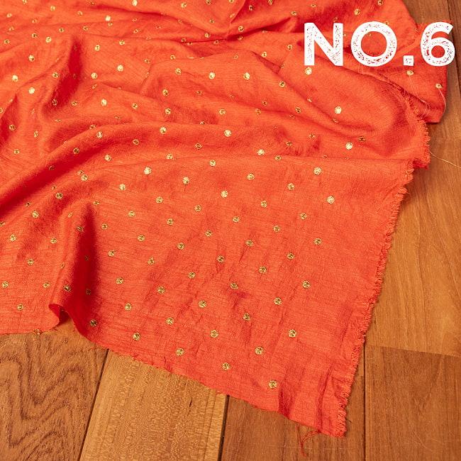 〔1m切り売り〕インドの伝統模様布 光沢感のあるシンプル模様〔幅約110cm〕 14 - No.6 オレンジ