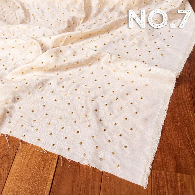 〔1m切り売り〕インドの伝統模様布 光沢感のあるシンプル模様〔幅約110cm〕 15 - No.7 ホワイトベージュ
