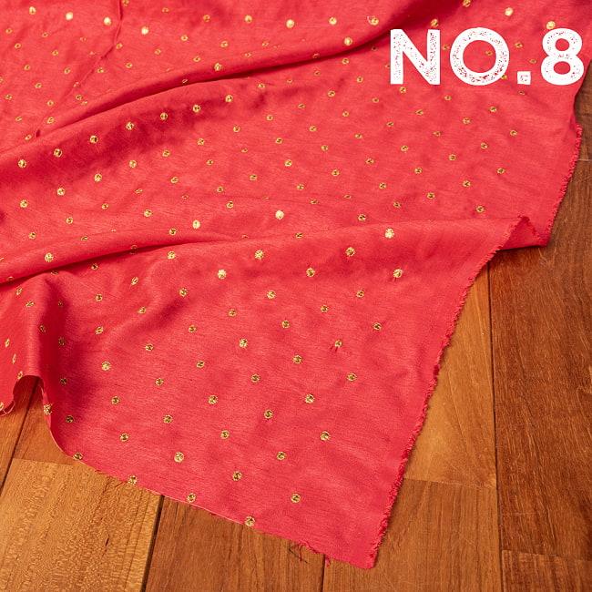 〔1m切り売り〕インドの伝統模様布 光沢感のあるシンプル模様〔幅約110cm〕 16 - No.8 レッド