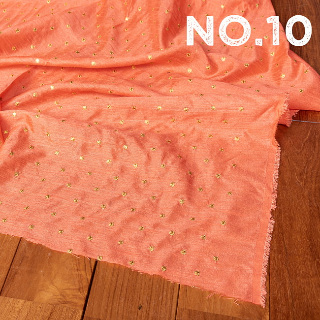 〔1m切り売り〕インドの伝統模様布 光沢感のあるシンプル模様〔幅約110cm〕 18 - No.10 サーモンピンク