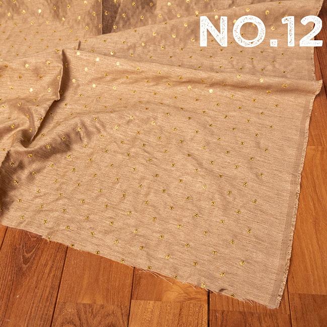 〔1m切り売り〕インドの伝統模様布 光沢感のあるシンプル模様〔幅約110cm〕 20 - No.12 ゴールドベージュ