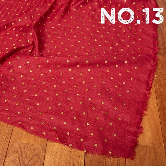 〔1m切り売り〕インドの伝統模様布 光沢感のあるシンプル模様〔幅約110cm〕 21 - No.13 えんじ1