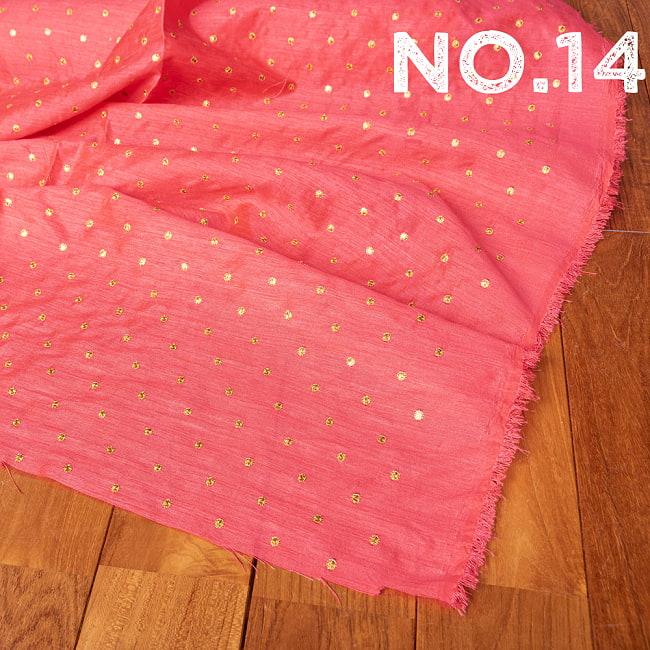 〔1m切り売り〕インドの伝統模様布 光沢感のあるシンプル模様〔幅約110cm〕 22 - No.14 ピンク